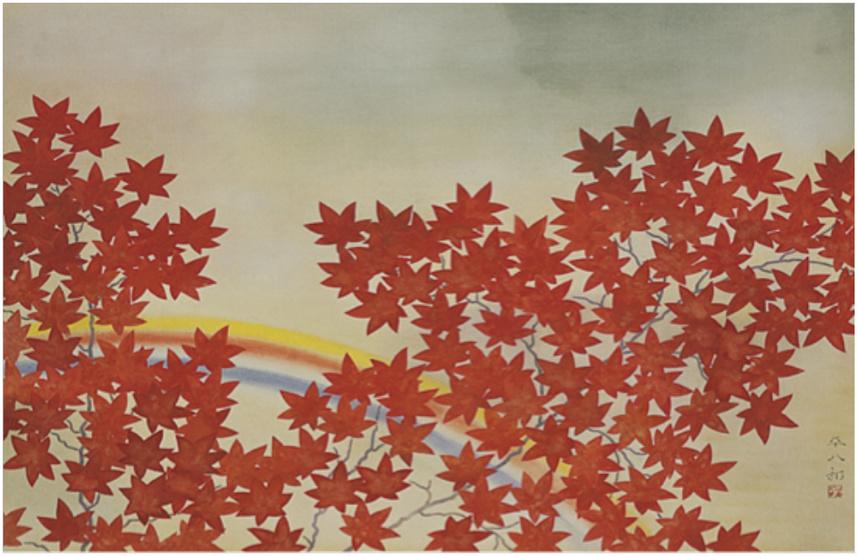図-16 福田平八郎 『紅葉と虹』 1947年