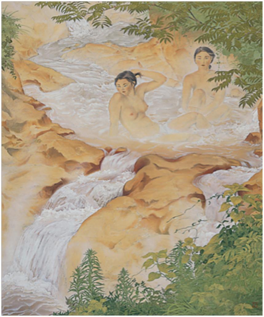 図-20 髙山辰雄 湯泉 1934年 第15回帝展